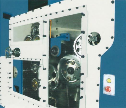конструкция фальцаппарата с косозубыми шестернями Gemini