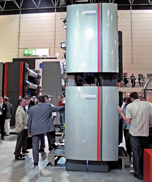 печатная башня Goss Magnum 4 на выставке drupa 2008
