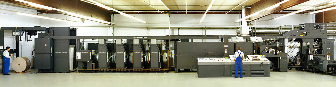 8-страничная ротационная книжно-журнальная машина офсетной печати Heidelberg WEB-8