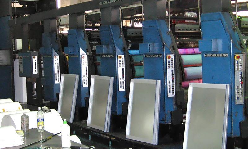 16-страничная heat-set рулонная машина Heidelberg WEB-16 (5+5), 1992 год