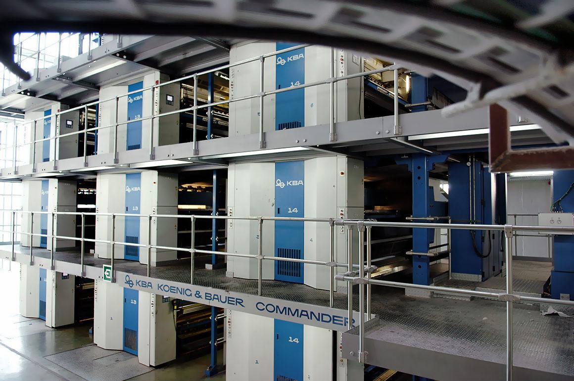рулонная офсетная машина KBA Commander 6/2 в типографии DZB Druckzentrum, Берн