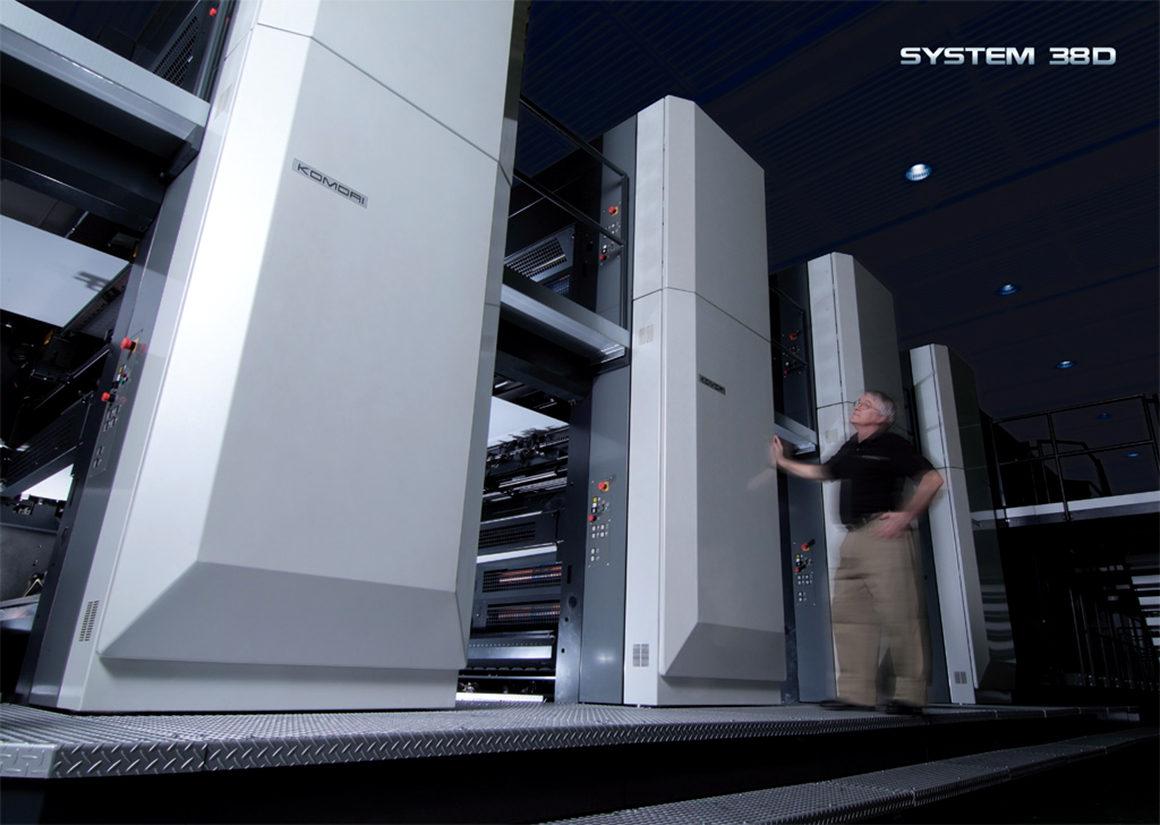 32-страничная рулонная машина Komori System 38D для печати журналов