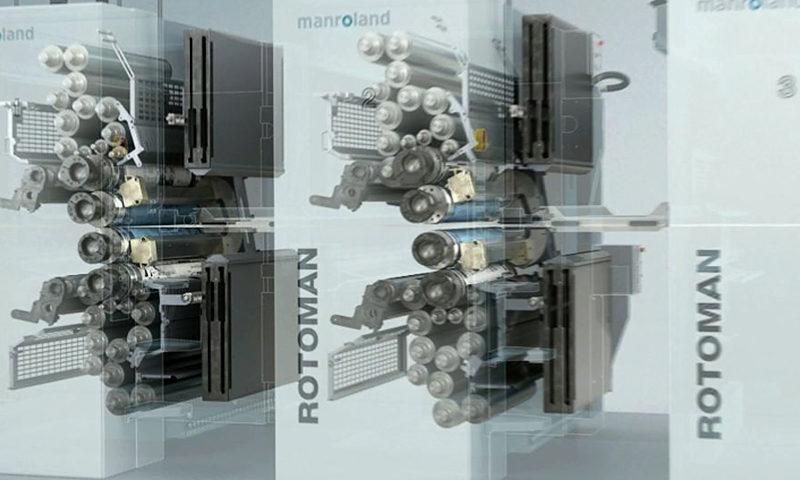 печатная машина MAN Rotoman построенная на I-секциях