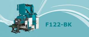клапанно-барабанный фальцаппарат для книг Manugraph F 122-BK (1:2:2:1)