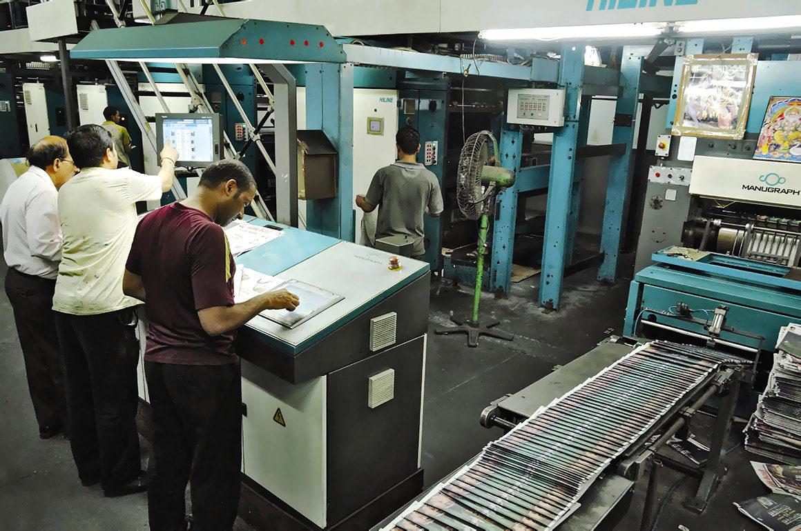центральная консоль Manugraph HiLine ((типография Punjab Kesari, Jalandhar, India)