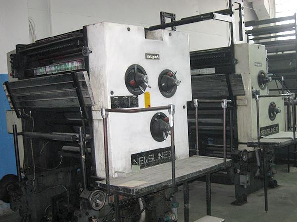 печатные секции Manugraph NewsLine 30 (до обновления)