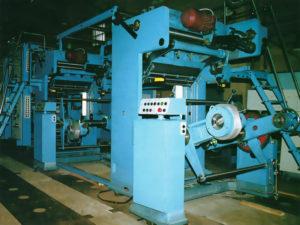рулонная зарядка машин класса ПОК2-84, ПОК2-75