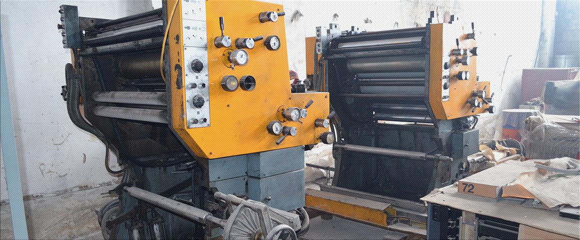 печатные секции Solna D25, I-типа (1+1), рубка 560 мм