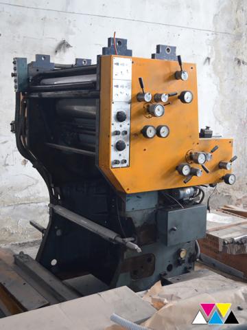 печатная секция Solna D25, I-типа (1+1), рубка 560 мм (№365 731), фото 1