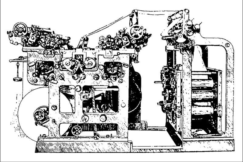 первая рулонная офсетная печатная Universal