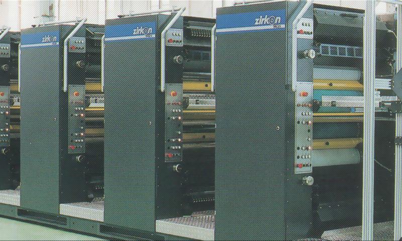 рулонная heat-set машина zirkon 9621 (24-страничная)