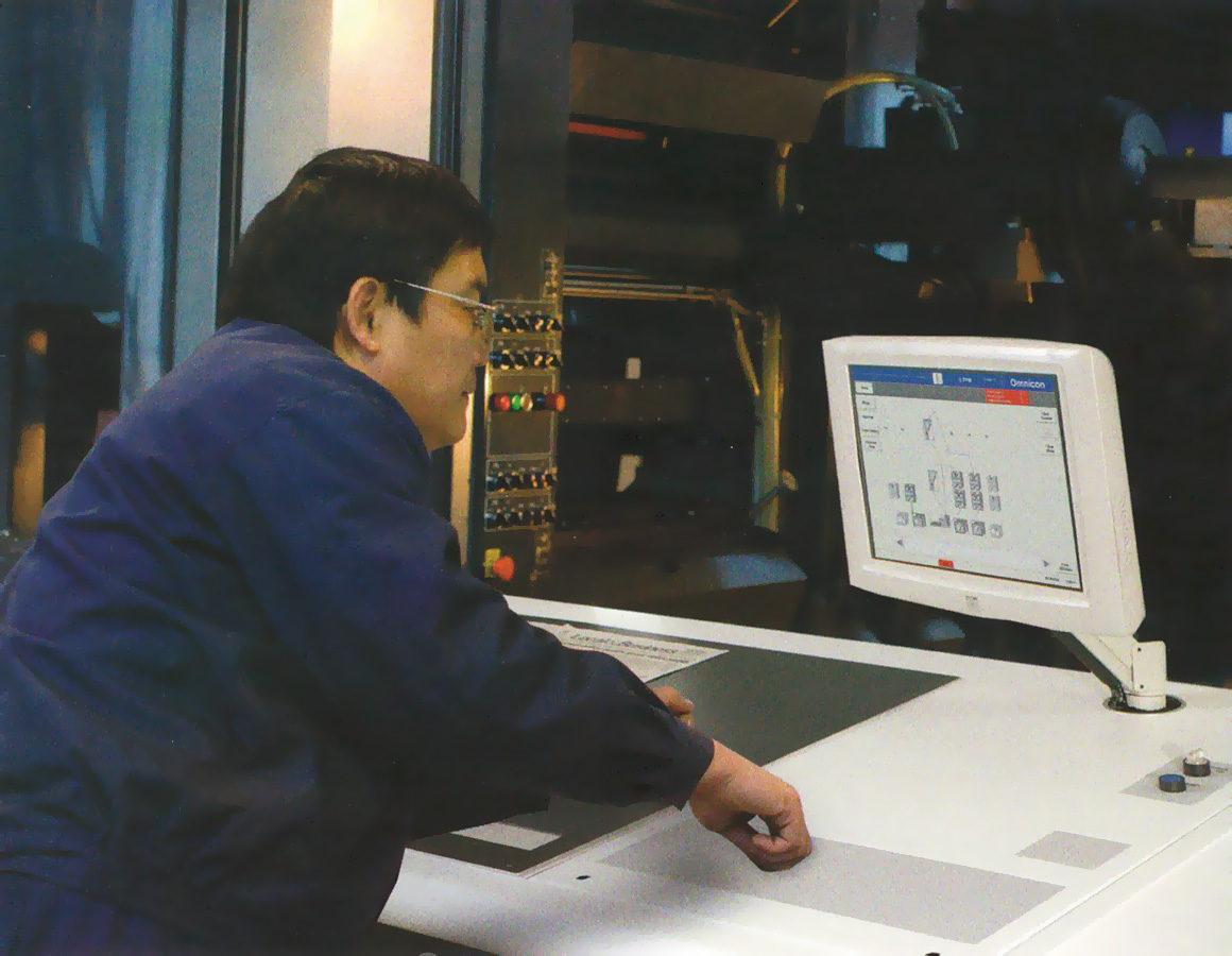 система управления Goss Omnicon