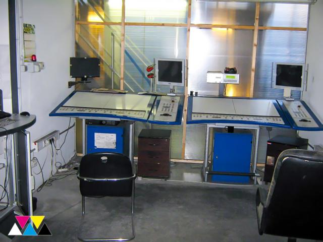 пульт управления ротацией Goss Universal 75 (2007 год)