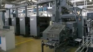 рулонная heat-set машина Goss V30