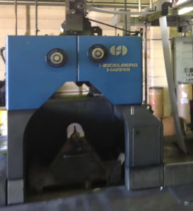 печатная секция 1+1 со встроенной зарядкой Heidelberg Harris Mercury