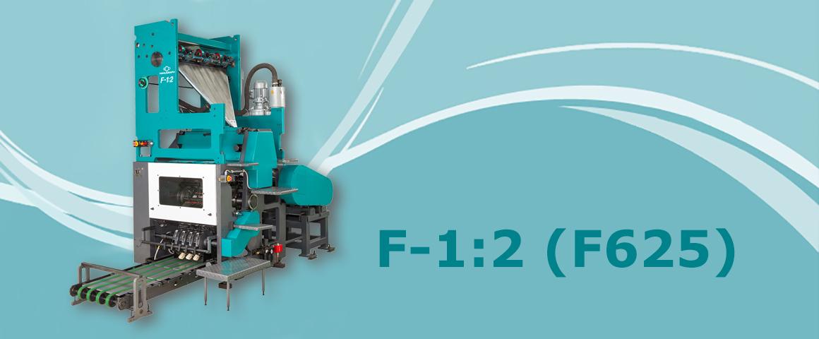 клапанно-барабанный фальцаппарат Manugraph F625 (F-1:2)