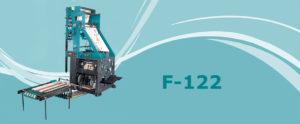 клапанно-барабанный фальцаппарат Manugraph F-122 (1:2:2), до 4 полотен