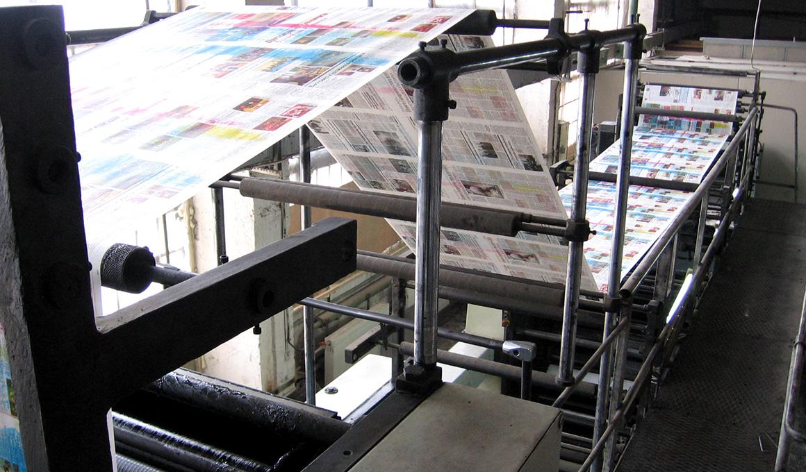 полноцветная печать на рулонной машине Manugraph NewsLine-20
