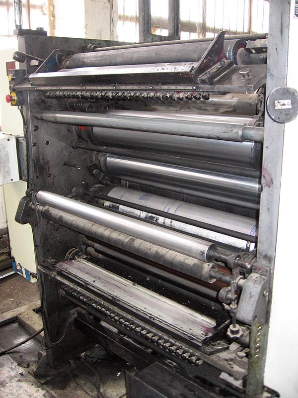 печатная секция Yh-типа (1+2) Manugraph Newsline 20