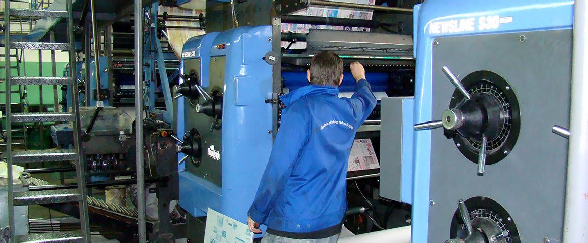 обновлённые печатные секции Manugraph Newsline S30