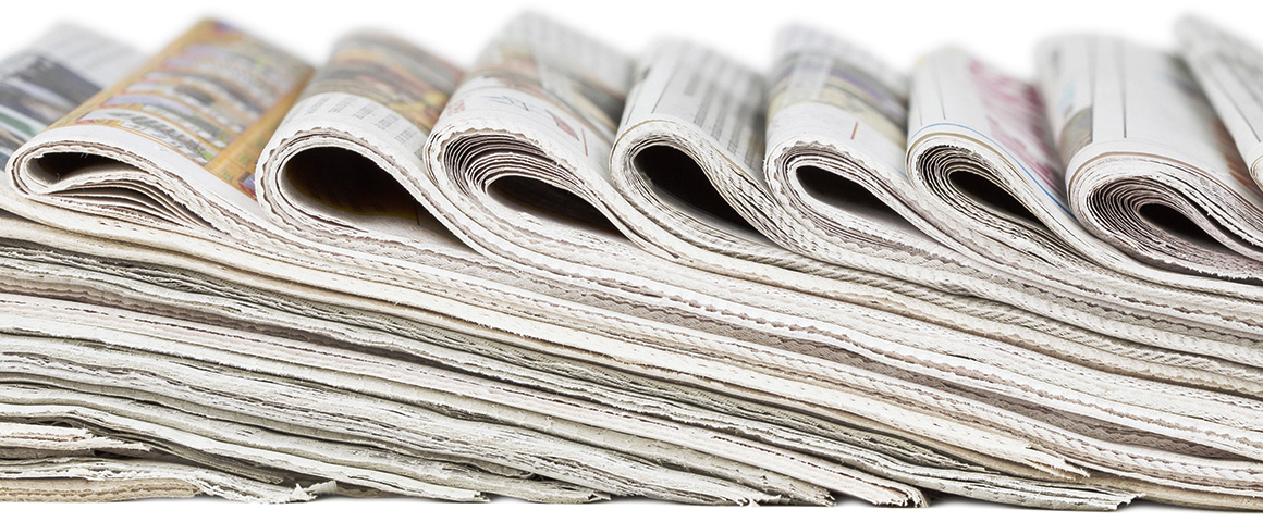 современные цветные многостраничные газеты