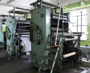 ротационная офсетная печатная машина ПОГ-90-22, 1998 г.в.