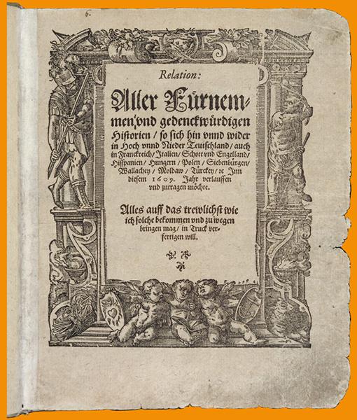 """Титульный лист газеты """"Relation"""" от 1609 года"""
