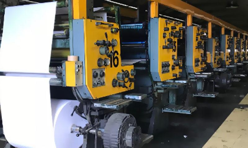 рулонная офсетная машина Solna Distributor D30-B (рубка 578 мм)