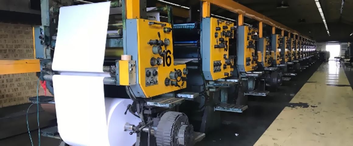 Solna Distributor D30-B (рубка 578 мм)
