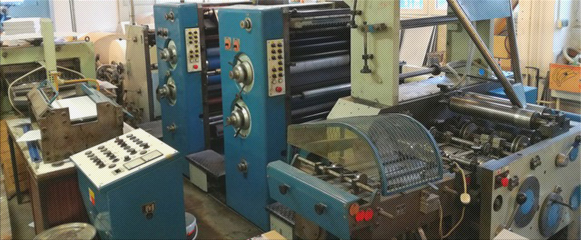 книжно-журнальная рулонная офсетная печатная машина Zirkon 66 (RO-66)