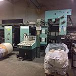 8-страничная книжно-газетная машина Zirkon Forta RO660-II