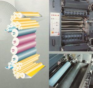 печатные секции zirkon 6611 (1+1)