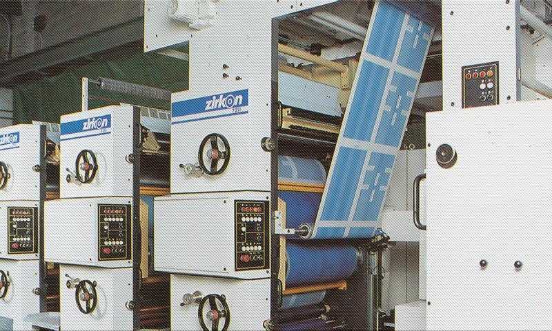 рулонная офсетная книжно-журнальная печатная машина zirkon 7221
